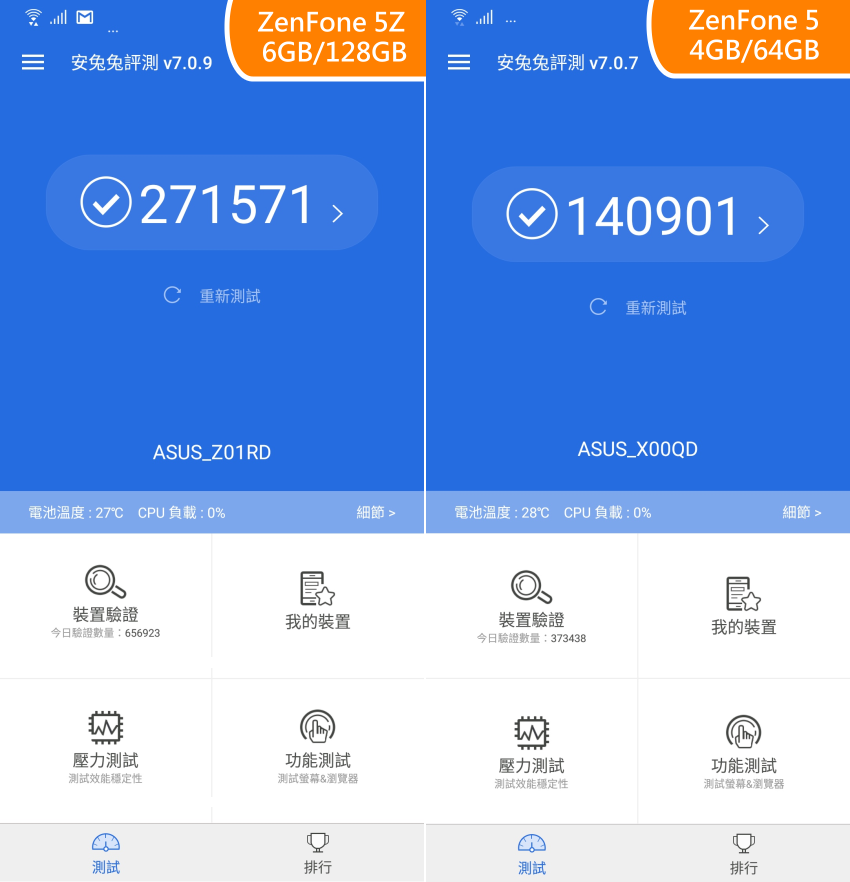 ASUS 華碩 ZenFone 5Z 效能 (ifans 林小旭) (1).png