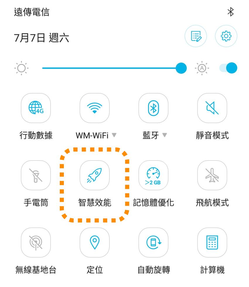 ASUS 華碩 ZenFone 5Z 效能 (ifans 林小旭) (3).png