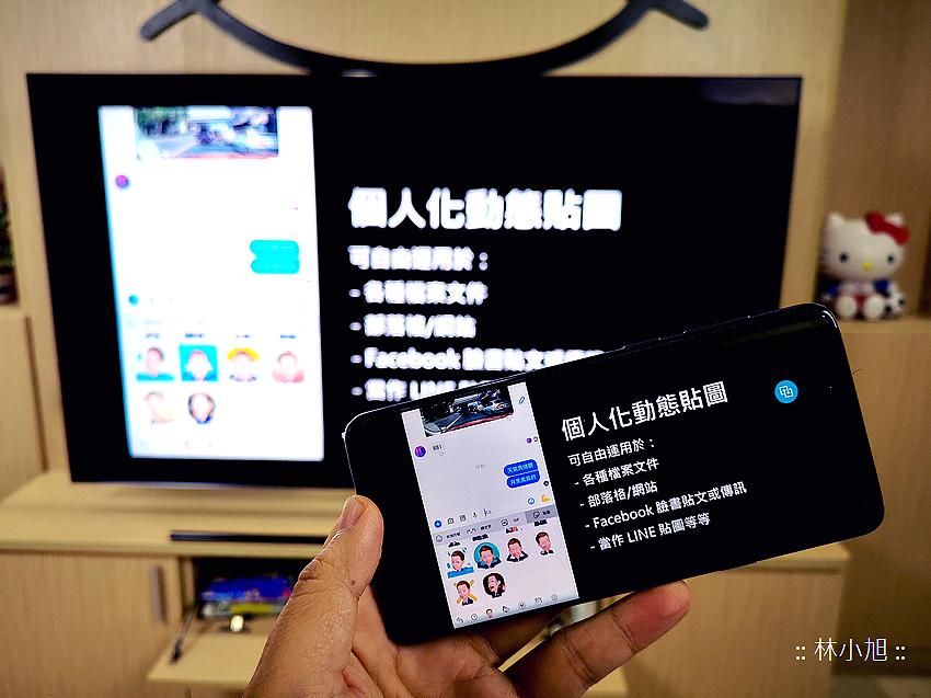 Samsung 三星 65 吋 Q9F 4K QLED Smart TV (QA65Q9FNAW) 液晶電視開箱(ifans 林小旭) (100).png
