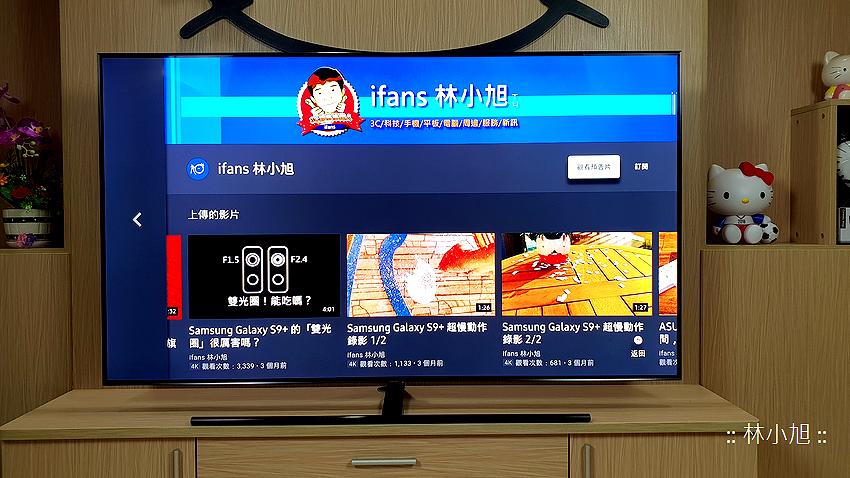 Samsung 三星 65 吋 Q9F 4K QLED Smart TV (QA65Q9FNAW) 液晶電視開箱(ifans 林小旭) (75).png