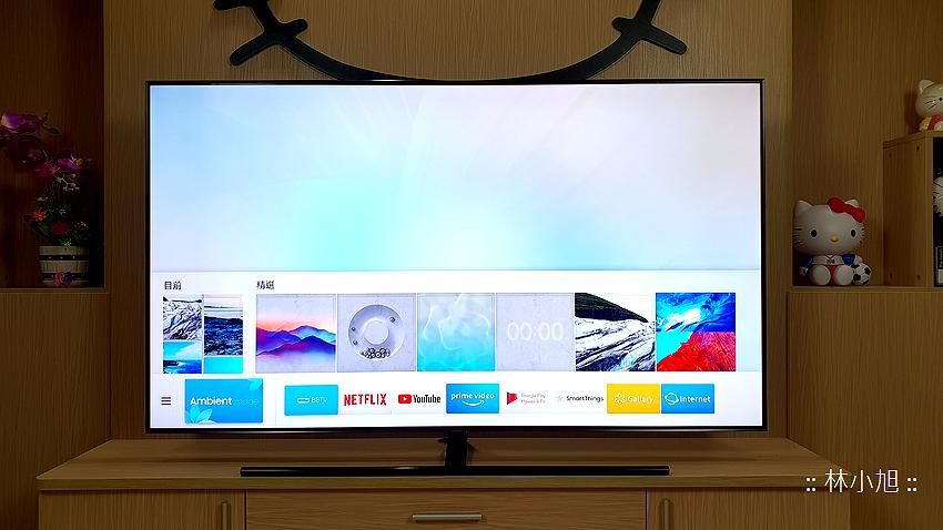 Samsung 三星 65 吋 Q9F 4K QLED Smart TV (QA65Q9FNAW) 液晶電視開箱(ifans 林小旭) (77).png
