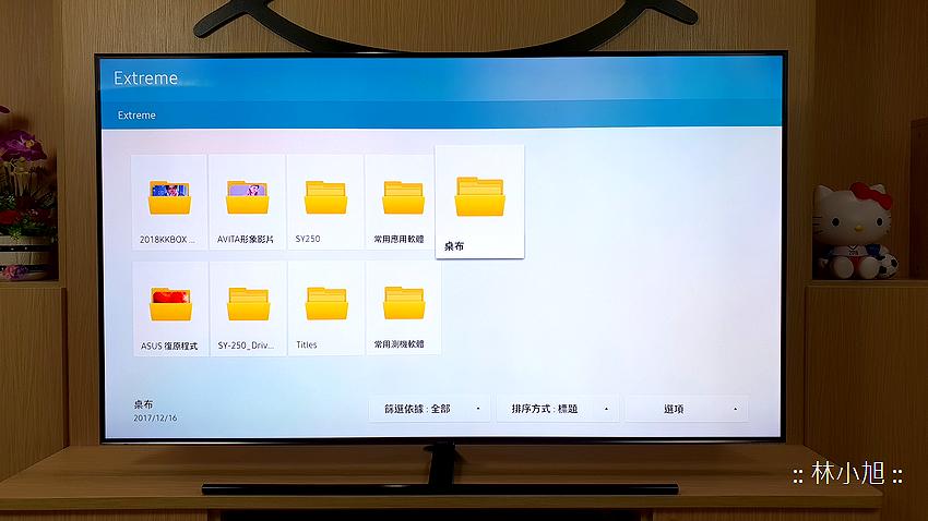Samsung 三星 65 吋 Q9F 4K QLED Smart TV (QA65Q9FNAW) 液晶電視開箱(ifans 林小旭) (82).png