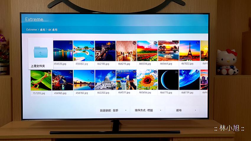 Samsung 三星 65 吋 Q9F 4K QLED Smart TV (QA65Q9FNAW) 液晶電視開箱(ifans 林小旭) (81).png
