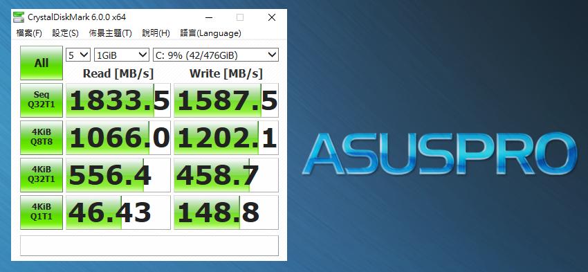 ASUSPRO P5440 商務輕薄筆記型電腦操作畫面 (ifans 林小旭) (17).png