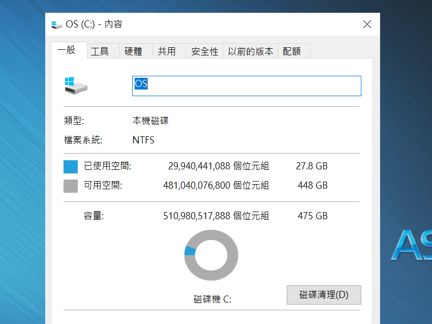ASUSPRO P5440 商務輕薄筆記型電腦操作畫面 (ifans 林小旭) (3).png