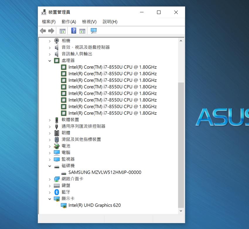 ASUSPRO P5440 商務輕薄筆記型電腦操作畫面 (ifans 林小旭) (5).png