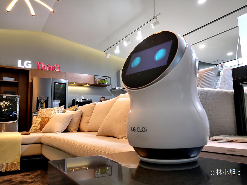 LG Hub Robot (ifans 林小旭) (2).png
