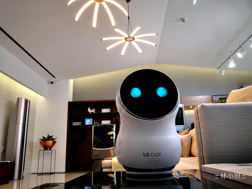 LG Hub Robot (ifans 林小旭) (8).png
