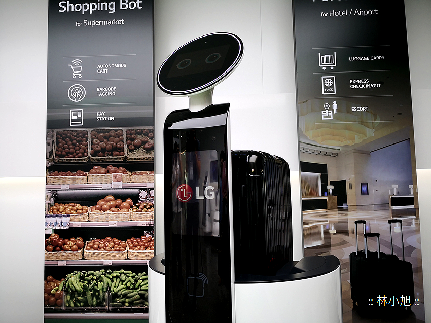 LG Porter Robot (ifans 林小旭) (2).png