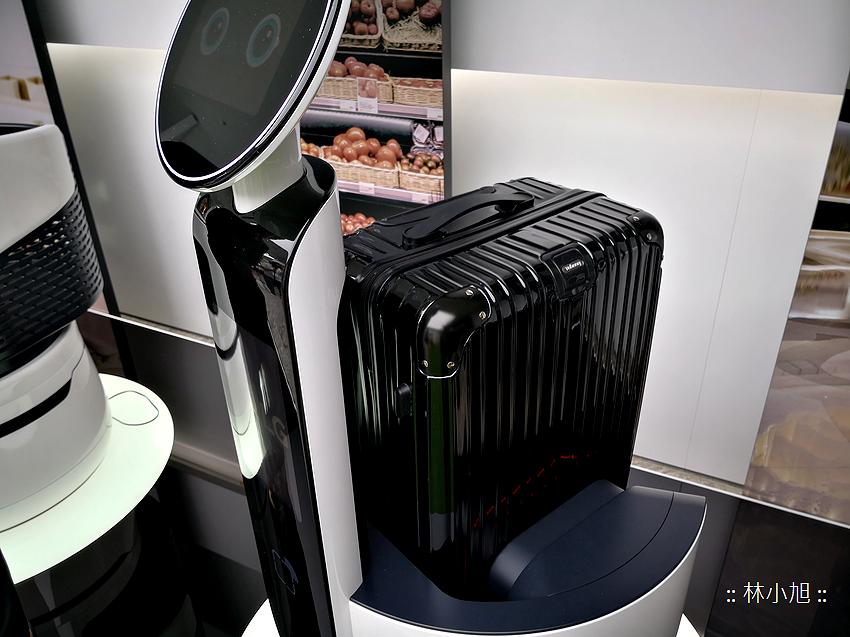 LG Porter Robot (ifans 林小旭) (3).png