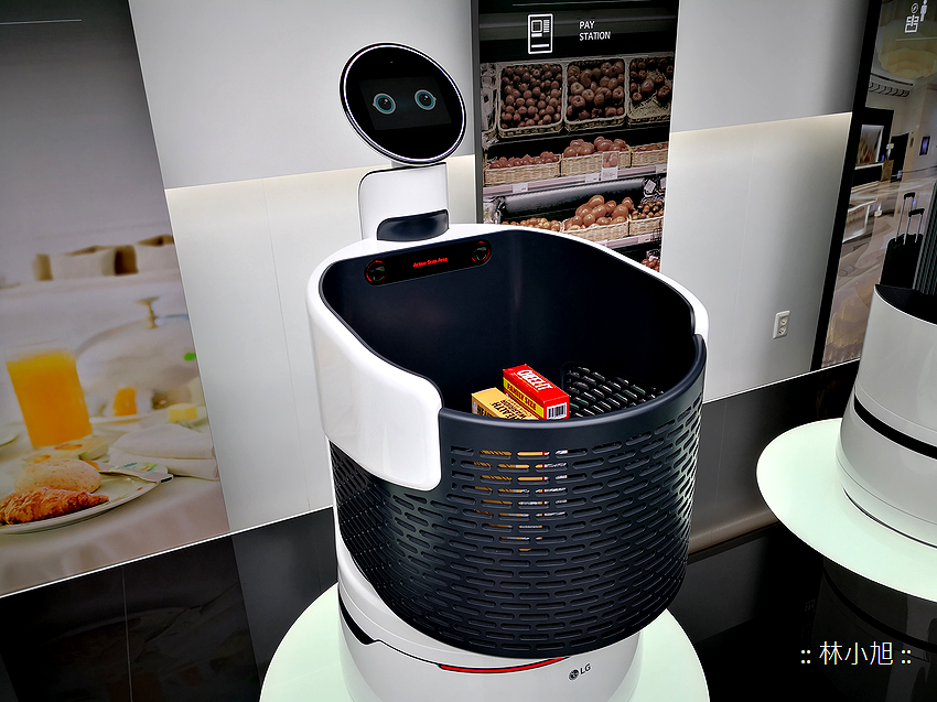 LG Shopping Cart Robot (ifans 林小旭) (3).png