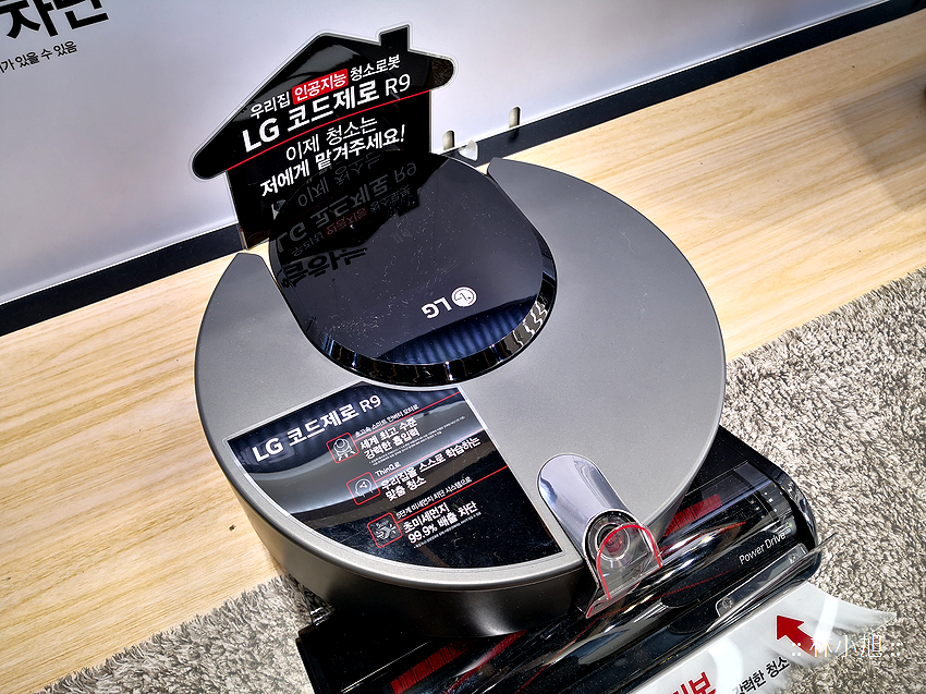 LG CordZero R9 掃地機器人 (ifans 林小旭) (10).png
