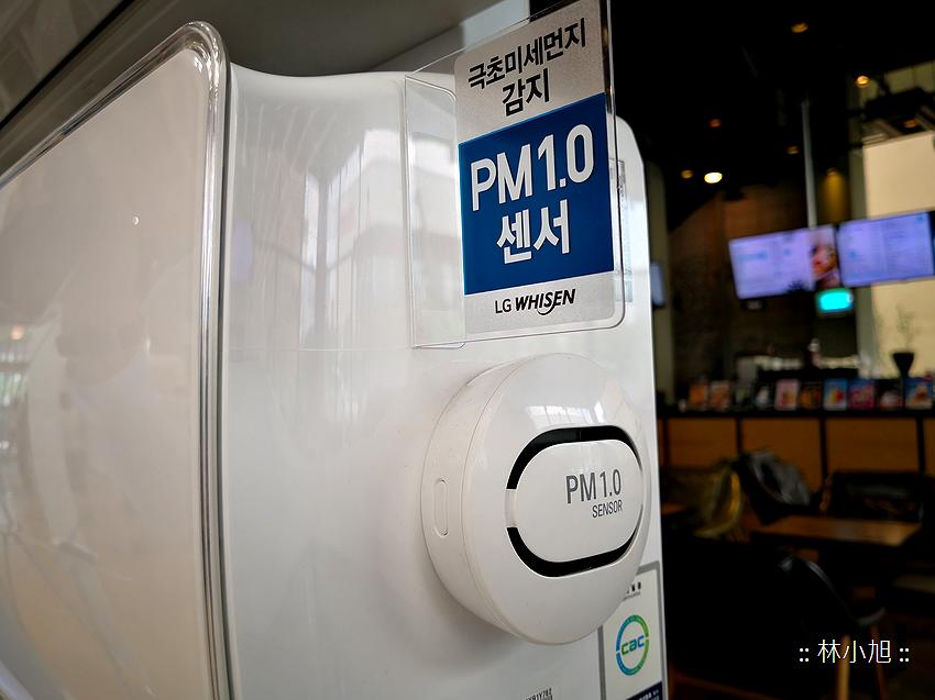LG DUALCOOL 雙迴轉變頻冷氣空調 LSUN 1518ACO (ifans 林小旭) (12).png