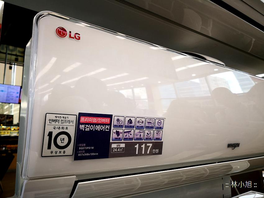 LG DUALCOOL 雙迴轉變頻冷氣空調 LSUN 1518ACO (ifans 林小旭) (16).png