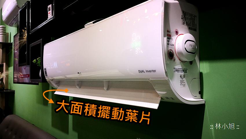LG DUALCOOL 雙迴轉變頻冷氣空調 LSUN 1518ACO (ifans 林小旭) (25).png