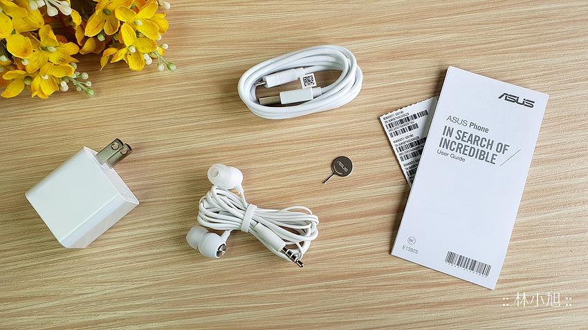華碩 ASUS ZenFone Max Pro(M1) 大螢幕電力怪獸手機開箱 (ifans 林小旭) (2).png