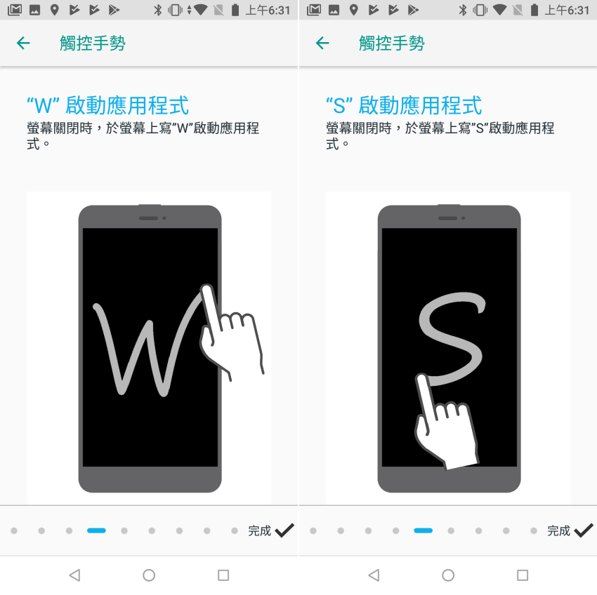 華碩 ASUS ZenFone Max Pro(M1) 大螢幕電力怪獸手機畫面 (ifans 林小旭) (8).png