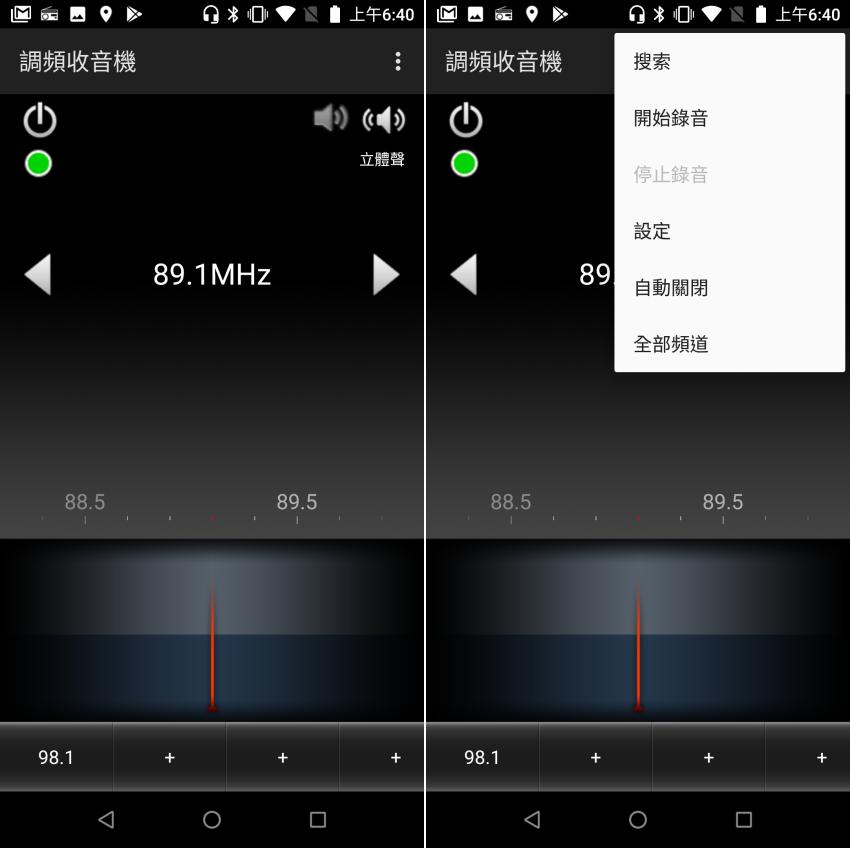 華碩 ASUS ZenFone Max Pro(M1) 大螢幕電力怪獸手機畫面 (ifans 林小旭) (13).png