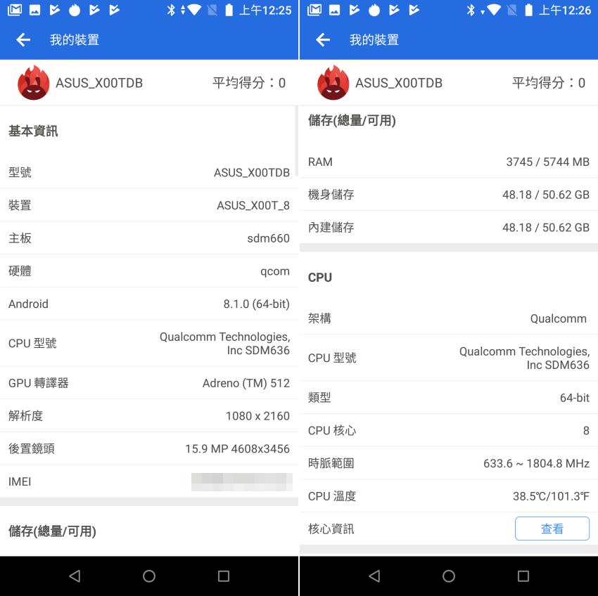 華碩 ASUS ZenFone Max Pro(M1) 大螢幕電力怪獸手機畫面 (ifans 林小旭) (15).png