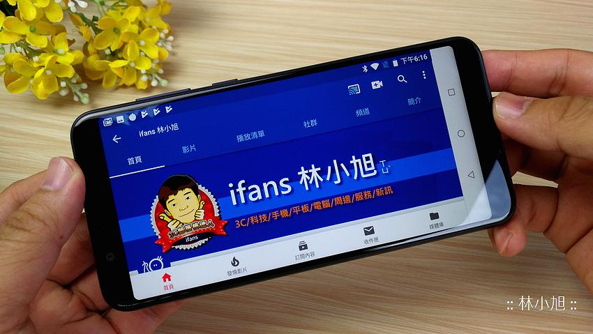 華碩 ASUS ZenFone Max Pro(M1) 大螢幕電力怪獸手機開箱 (ifans 林小旭) (35).png