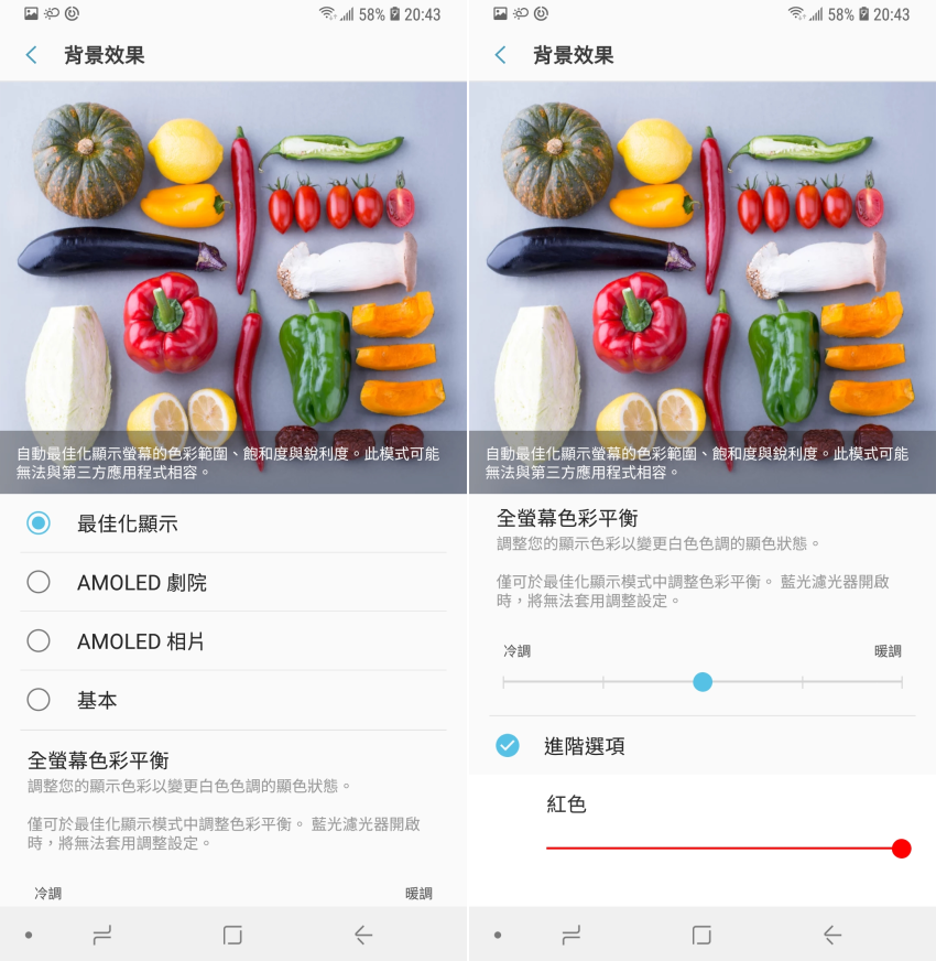 Samsung Galaxy A8 Star 畫面 (ifans 林小旭) (5).png