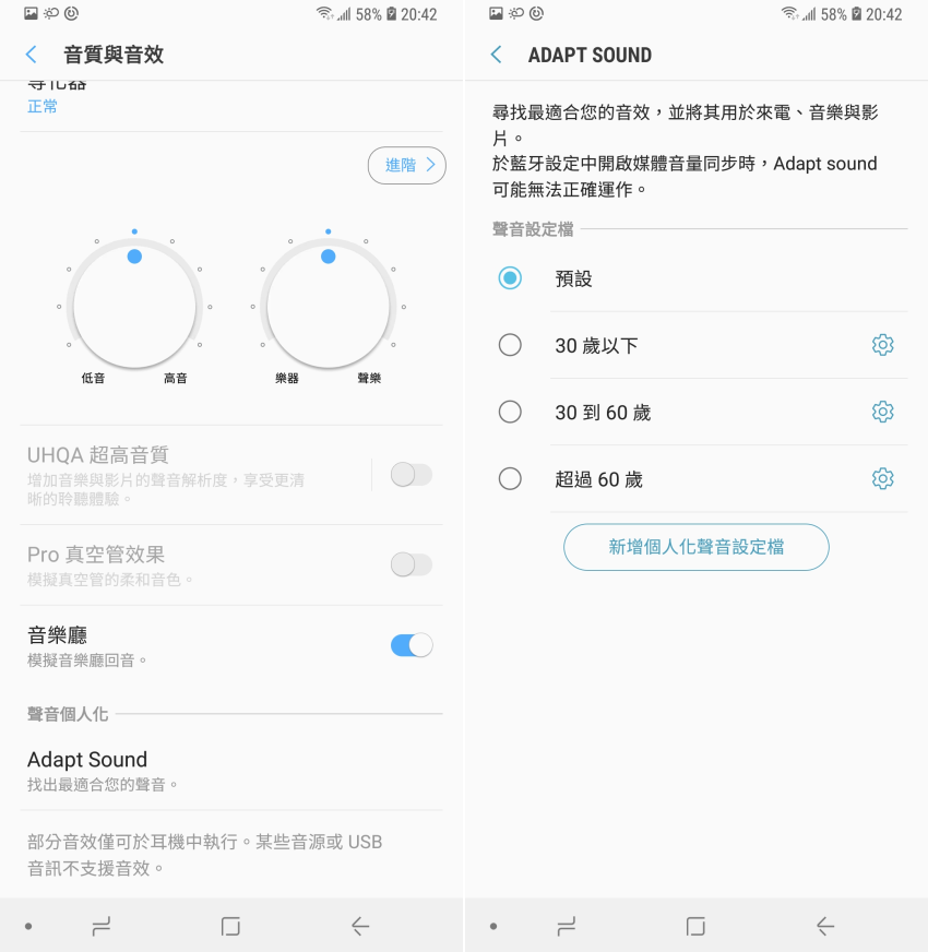 Samsung Galaxy A8 Star 畫面 (ifans 林小旭) (9).png