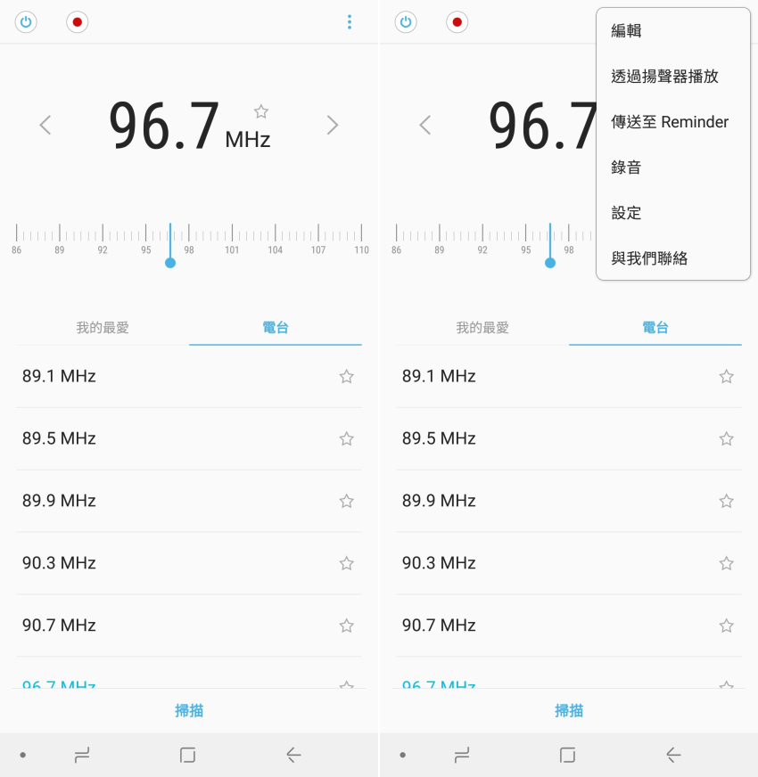 Samsung Galaxy A8 Star 畫面 (ifans 林小旭) (30).png