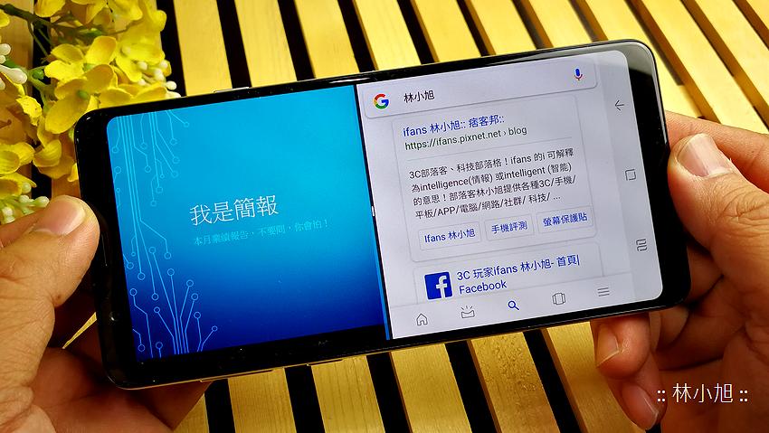 Samsung Galaxy A8 Star 開箱 (ifans 林小旭) (71).png