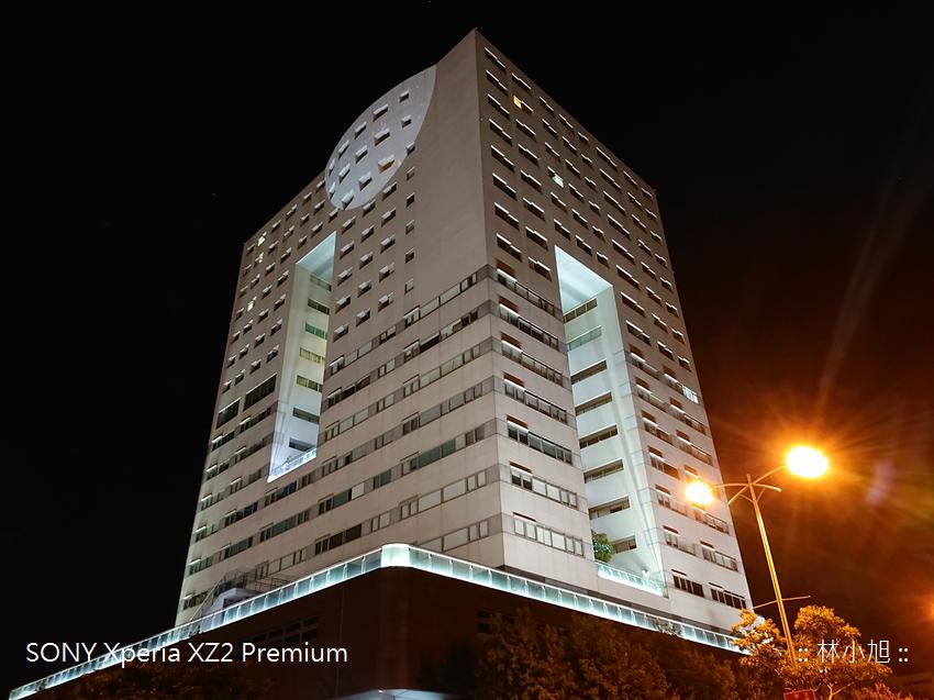 SONY Xperia XZ2 Premium 拍照測試 (69).png