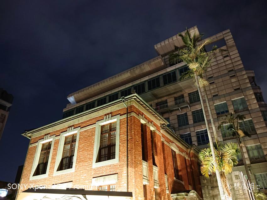 SONY Xperia XZ2 Premium 拍照測試 (80).png