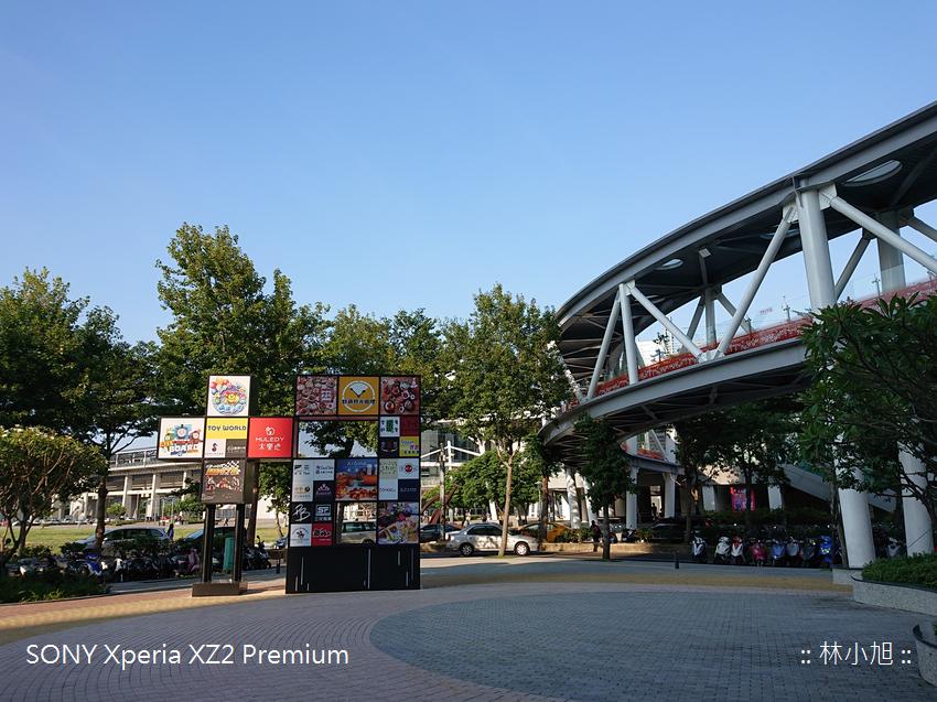 SONY Xperia XZ2 Premium 拍照測試 (22).png