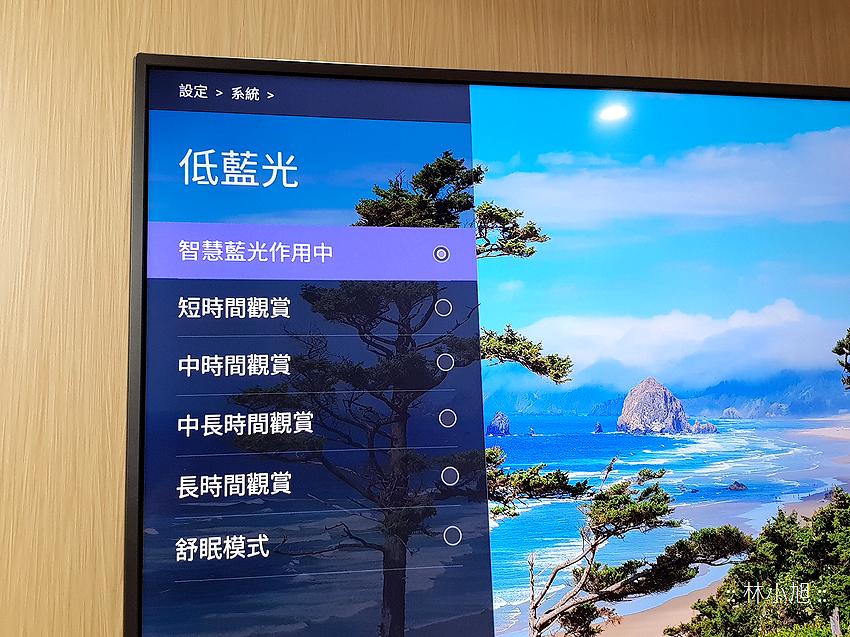 BenQ E50-700 智慧藍光舒眠模式護眼智慧電視開箱 (42).png