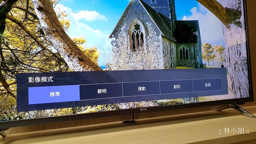BenQ E50-700 智慧藍光舒眠模式護眼智慧電視開箱 (44).png