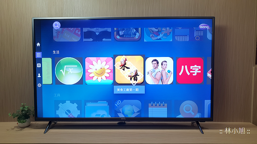 BenQ E50-700 智慧藍光舒眠模式護眼智慧電視開箱 (60).png