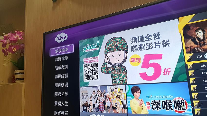 BenQ E50-700 智慧藍光舒眠模式護眼智慧電視開箱 (71).png
