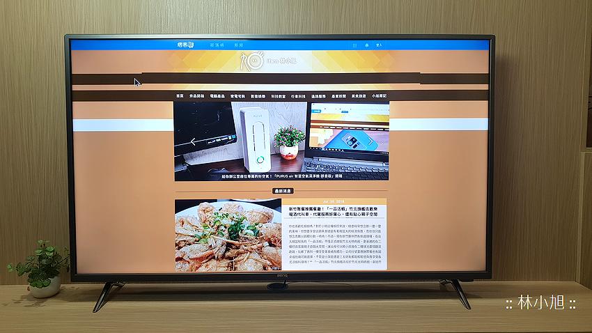 BenQ E50-700 智慧藍光舒眠模式護眼智慧電視開箱 (73).png