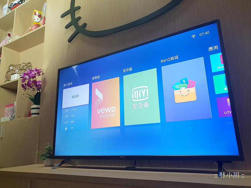 BenQ E50-700 智慧藍光舒眠模式護眼智慧電視開箱 (76).png