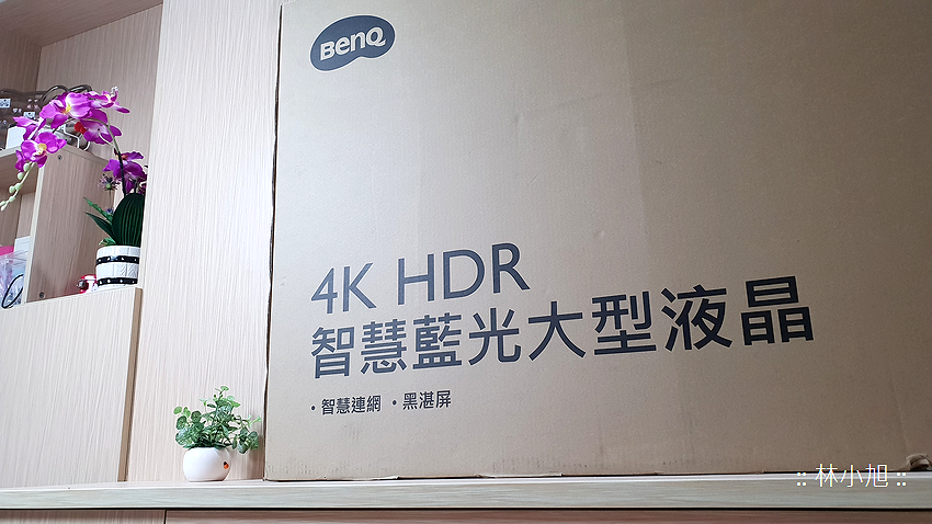 BenQ E50-700 智慧藍光舒眠模式護眼智慧電視開箱 (1).png