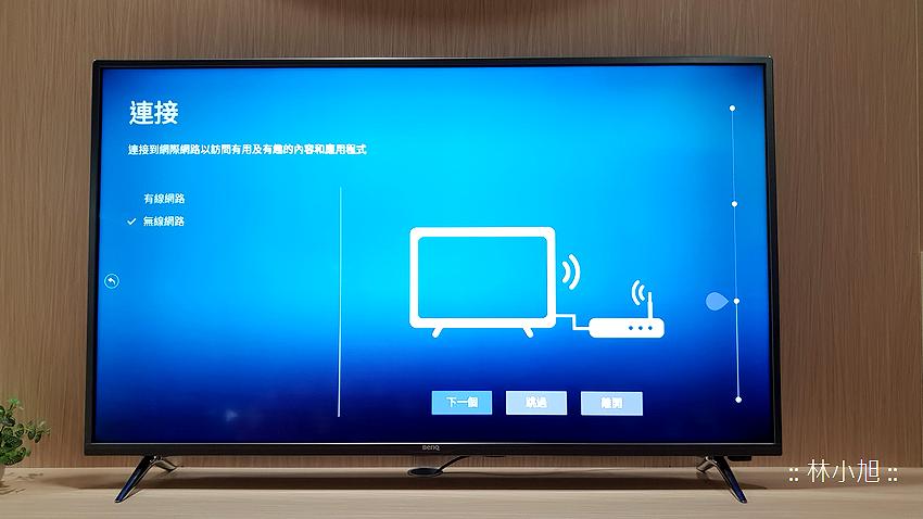 BenQ E50-700 智慧藍光舒眠模式護眼智慧電視開箱 (18).png