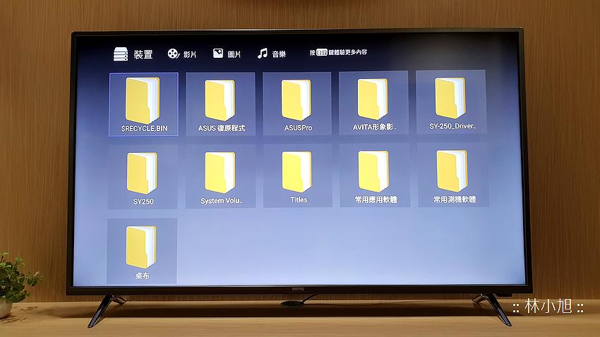 BenQ E50-700 智慧藍光舒眠模式護眼智慧電視開箱 (21).png