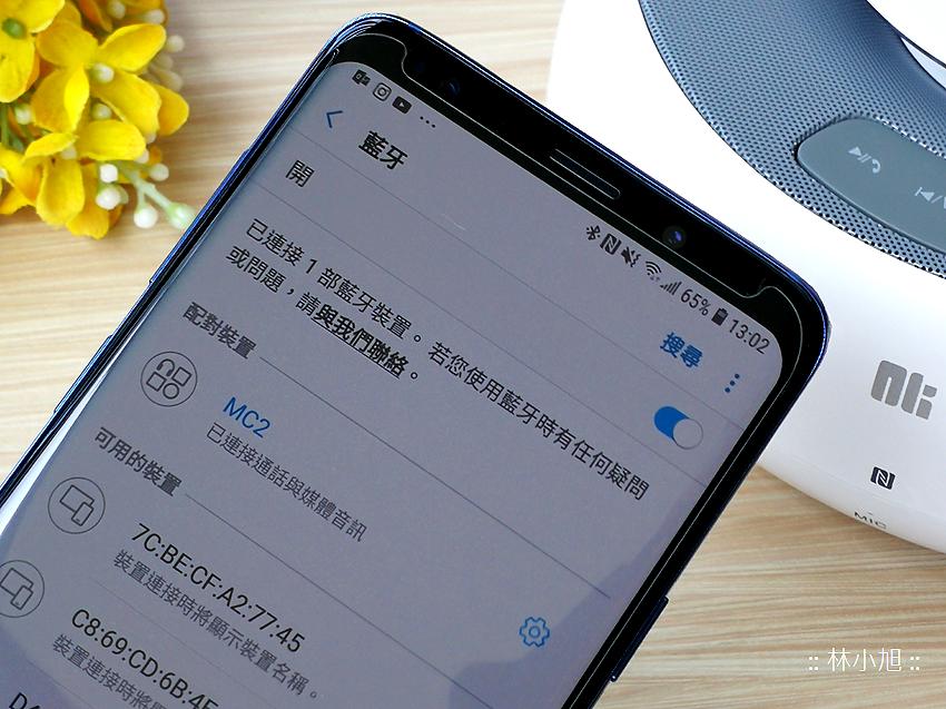 LEAX NK 多功能 Qi 無線充電藍牙喇叭開箱(ifans 林小旭) (23).png