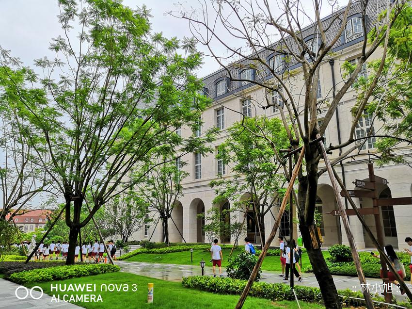 HUAWEI nova 3 拍照(ifans 林小旭) (4).png