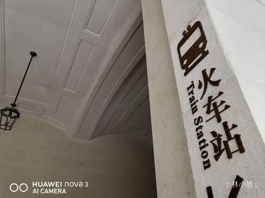 HUAWEI nova 3 拍照(ifans 林小旭) (7).png