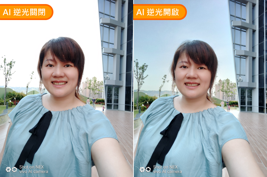 vivo NEX 智慧型手機拍照 (ifans 林小旭) (188).png