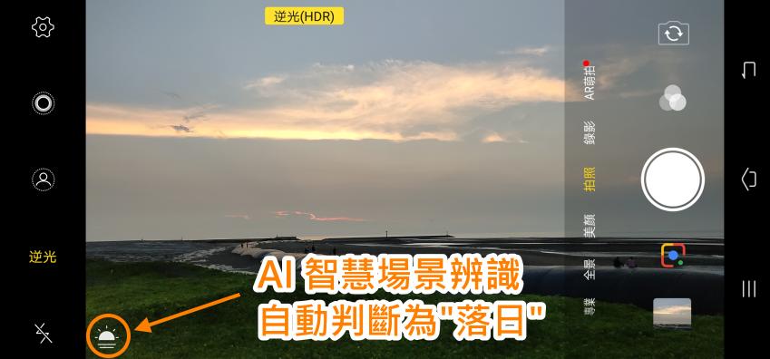 vivo NEX 智慧型手機開箱-畫面 (ifans 林小旭) (14).png