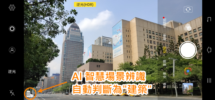 vivo NEX 智慧型手機開箱-畫面 (ifans 林小旭) (15).png