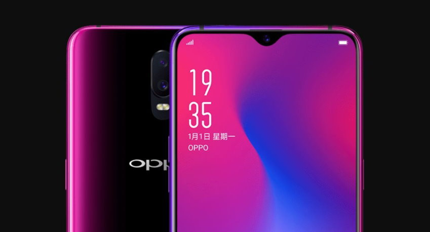 OPPO R17 與 R17 Pro (ifans 林小旭) (4).jpg