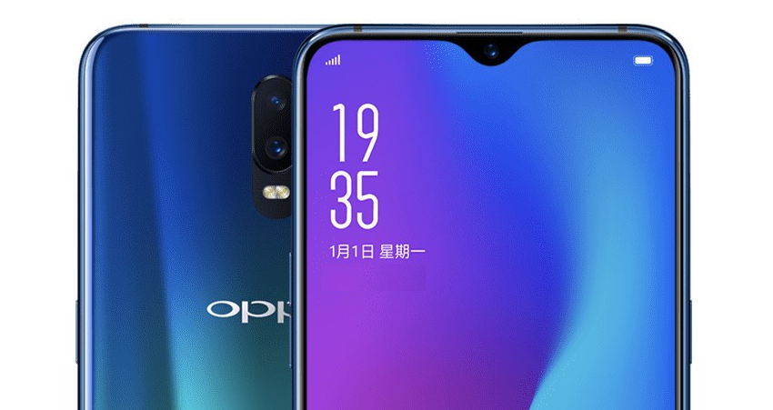 OPPO R17 與 R17 Pro (ifans 林小旭) (3).png