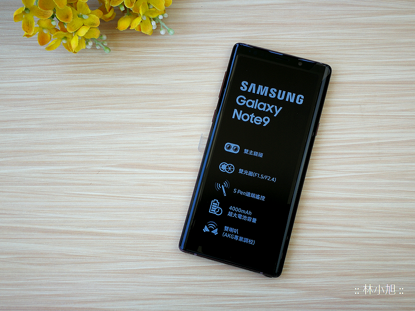三星 Samsung Galaxy Note 9 開箱 (ifans 林小旭) (53).png