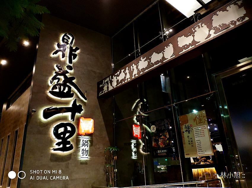 小米8拍照(ifans 林小旭) (6).png